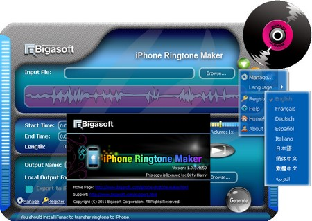 Bigasoft iPhone Ringtone Maker 1.9.3.4650 MultiLang