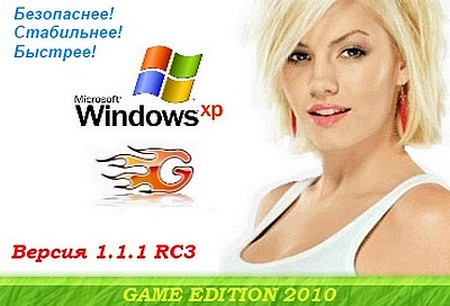 Windows XP SP3 Game Edition 2011