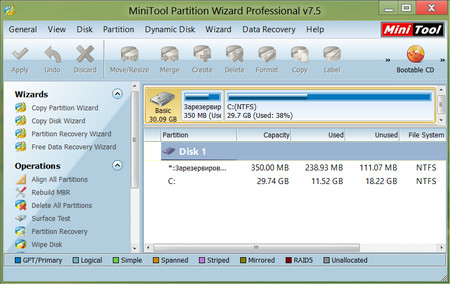 Portable MiniTool Partition Wizard 7 5 0 1 - HDD и флешки