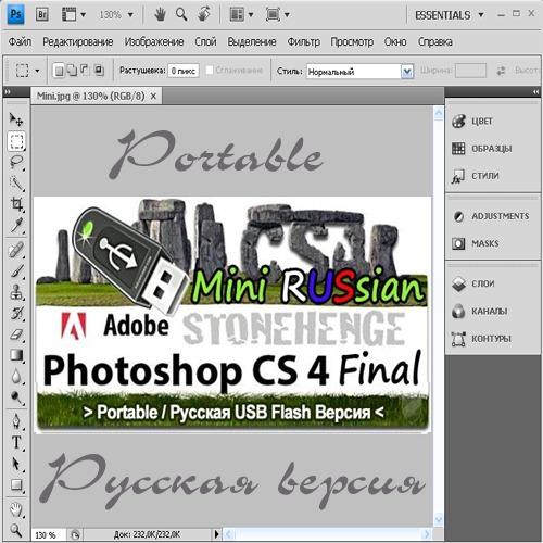 Активация рег код crack/keygen Полная версия adobe photoshop скачать.